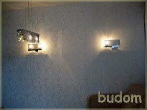 artystyczne oświetlenie